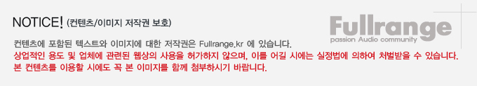 http://www.fullrange.kr/ytboard/write.php?id=webzine_review2&page=1&sn1=&sn=off&ss=on&sc=on&sz=off&no=127&mode=modify
