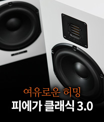 http://www.fullrange.kr/ytboard/view.php?id=grade&no=415