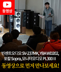 http://www.fullrange.kr/ytboard/view.php?id=community3&no=147