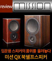 http://www.fullrange.kr/ytboard/view.php?id=webzine_review&page=1&sn1=&sn=off&ss=on&sc=on&sz=off&no=662