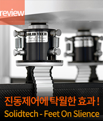 http://www.fullrange.kr/ytboard/view.php?id=webzine_review4&page=1&sn1=&sn=off&ss=on&sc=on&sz=off&no=66