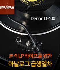 http://www.fullrange.kr/ytboard/view.php?id=webzine_review2&page=1&sn1=&sn=off&ss=on&sc=on&sz=off&no=720#.W7cyCXszZhE