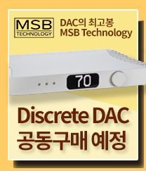 http://audioman.co.kr/product/detail.html?product_no=517&cate_no=66&display_group=1