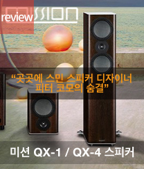 http://www.fullrange.kr/ytboard/view.php?id=webzine_review&page=1&sn1=&sn=off&ss=on&sc=on&sz=off&no=687#.XJ3vxyIzZhF