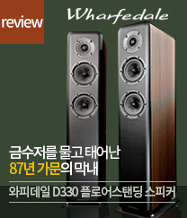 http://www.fullrange.kr/ytboard/view.php?id=webzine_review&page=1&sn1=&sn=off&ss=on&sc=on&sz=off&no=689#.XKcOglUzZhE